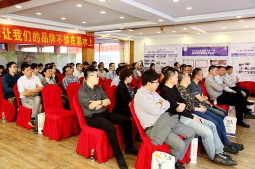 审图中心组织召开防水系统技术研讨会