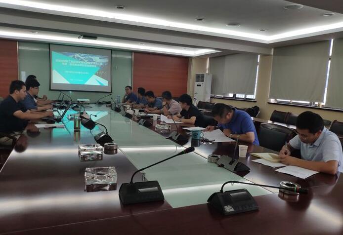市质安站组织召开监督动态系统验收评审会