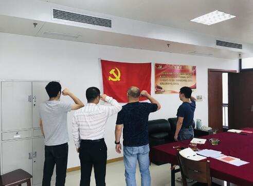 """市地震监测预报中心党支部开展党员""""四重四亮""""主题活动"""