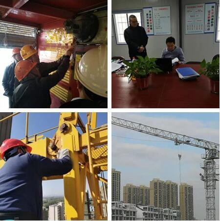 深入开展设备安全集中整治 切实夯实安全生产主体责任